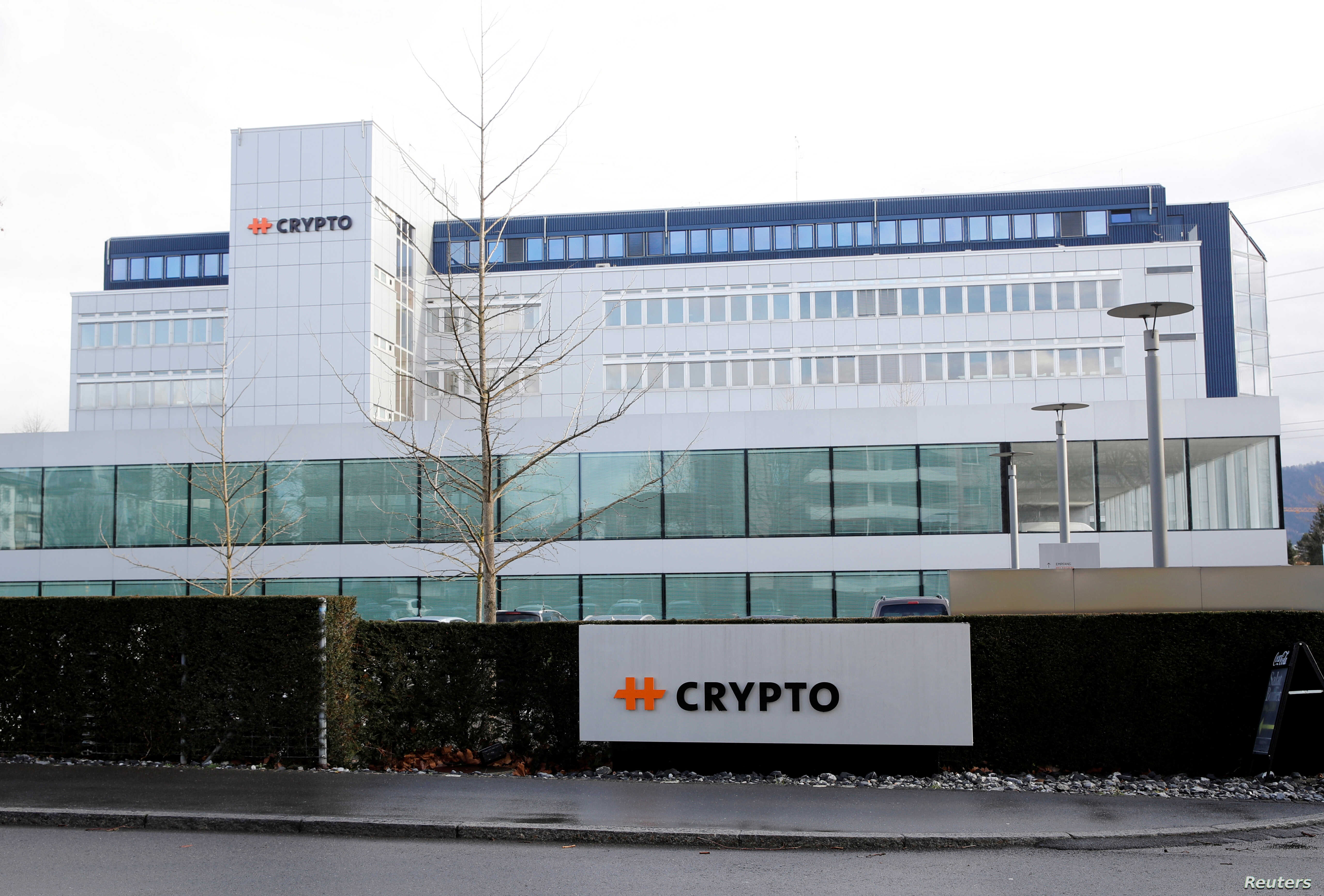 باڵهخانهی كۆمپانیای كریپتۆ ـ سویسرا